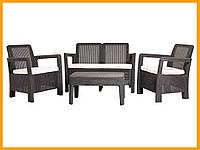Комплект садовой мебели Tarifa lounge set, фото 1