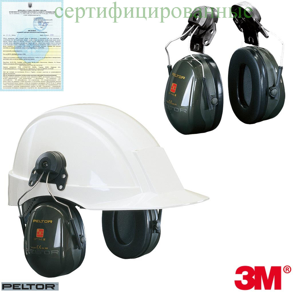 Противошумные наушники на каску Peltor™ OPTIME™ II 3M-OPTIME2-H Z