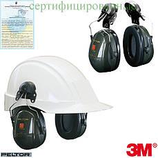 Протишумові навушники на каску Peltor™ OPTIME™ II 3M-OPTIME2-H Z