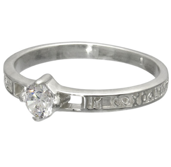 Серебряное охранное кольцо 1020к.