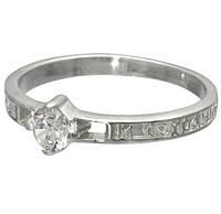 Серебряное охранное кольцо 1020к., фото 1