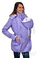 Зимняя теплая куртка для беременных и слингоношения 4в1, сиреневая, фото 1
