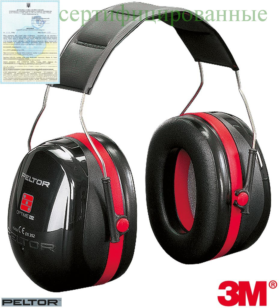 Противошумные наушники на головной дуге Peltor™ OPTIME™ III 3M-OPTIME3 BC