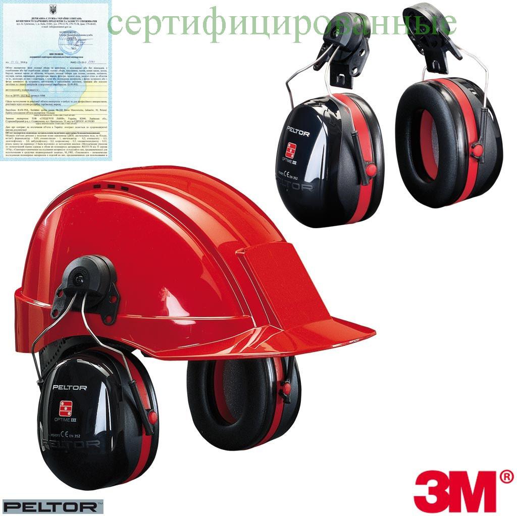 Противошумные наушники на каску Peltor™ OPTIME™ III 3M-OPTIME3-H BC