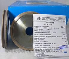 Алмазный круг (1F6V)R2.5 100х9х5,3х5хR2,5х22 для обработки стекла АС32 связка М-300