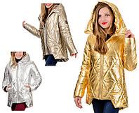 Модная женская демисезонная куртка. Демисезонная женская куртка. Блестящая женская куртка