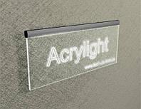 """Световая панель """"Акрилайт"""" с фрезерной гравировкой, 300х200 мм (Подсветка : с 1-й стороны; ), фото 1"""
