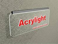 Акрилайт с фрезерной гравировкой и нанесением цветных пленок, 300х200 мм (Подсветка : с 1-й стороны; )
