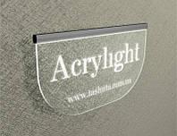 """Тонкая световая панель """"Акрилайт"""" с лазерной гравировкой, 300х200 мм (Подсветка : с 1-й стороны; )"""