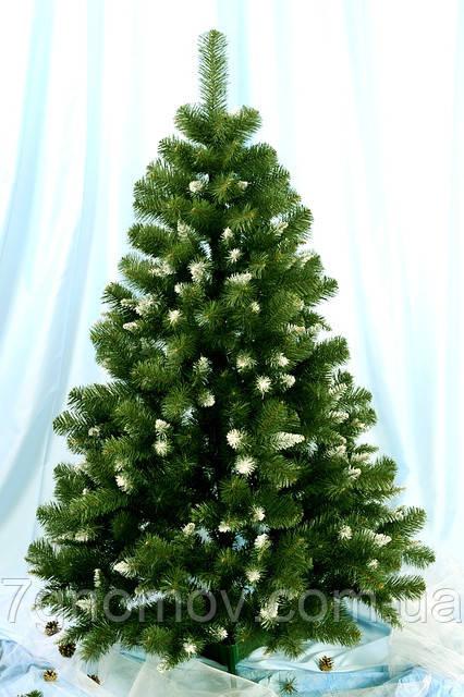 Искусственная елка зеленая с белыми кончиками 2.20 метра Снежанна