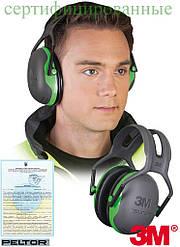 Навушники захисні з головним дугою 3M™ Peltor™ X1A 3M-PELTOR-X1