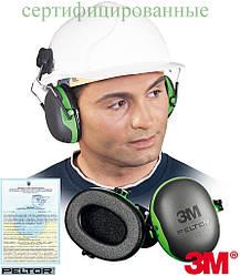 Навушники захисні прикріплюються на каску 3M™ Peltor™ X1P3 3M-PELTOR-X1-H