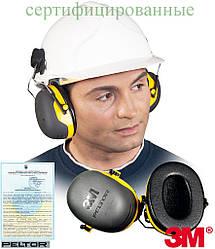 Навушники захисні, прикріплюються на каску 3M™ Peltor™ X2P3 3M-PELTOR-X2-H