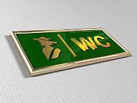 Табличка надверная акриловая с объемными элементами в рамке, 200х70 мм (Цвет основы : Золотая или серебряная пленка;  Объемные элементы : Акрил
