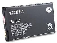 Аккумулятор Motorola BH5X (1500 mAh) Original