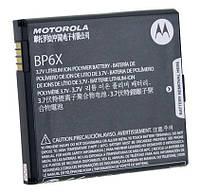 Аккумулятор Motorola BP6X (1300 mAh) Original