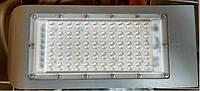 Светодиодный уличный светильник 100 ватт