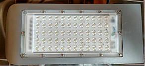 Светодиодный уличный светильник 30 ватт