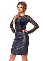 Женское вечернее платье с гипюром синего цвета. Размер 42. Модель 1048