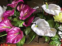 Искусственные цветы разные цвета в упаковке Каллы