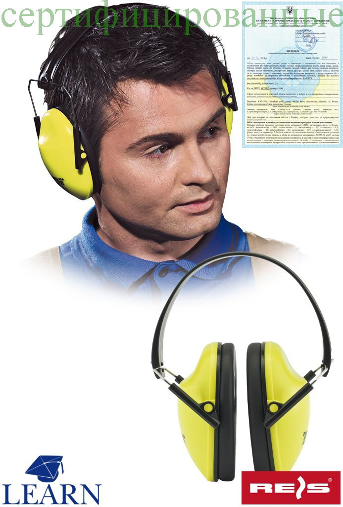 Защитные наушники желтые с черными вставками OSL SE