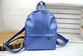 Рюкзак женский синий