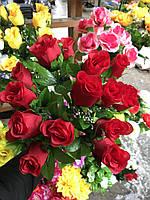 Искусственные цветы разные цвета в упаковке Бутоны роз