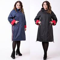 Демисезонные пальто больших размеров в Украине. Сравнить цены ... 268c97d6d07