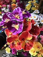 Орхидеи Искусственные цветы разные цвета в упаковке