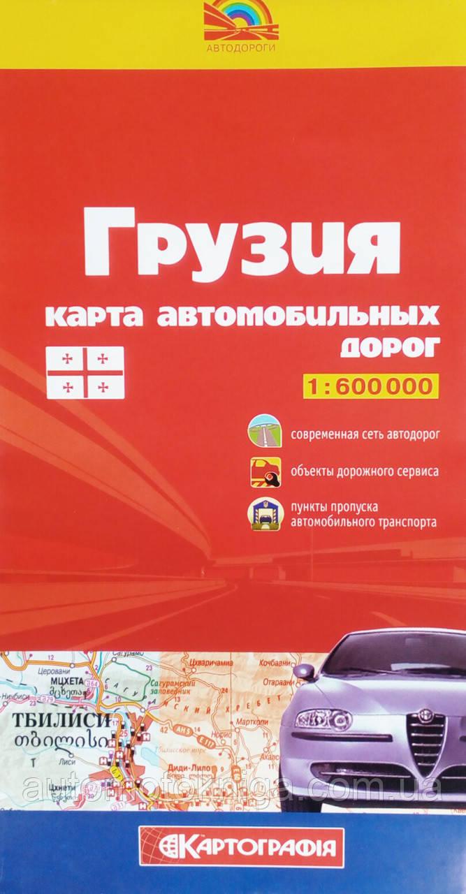 Грузія карта автомобільних шляхів 1: 600 000