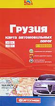 Грузия карта автомобильных дорог 1: 600 000