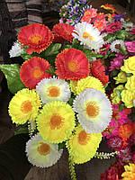 Маргаритки Искусственные цветы разные цвета в упаковке