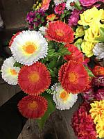 Букет из маргариток Искусственные цветы разные цвета в упаковке