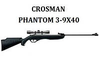 Пневматическая винтовка Crosman Phantom 3-9x40