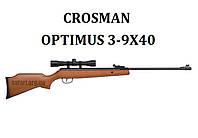 Пневматическая винтовка Crosman Optimus 3-9x40, фото 1