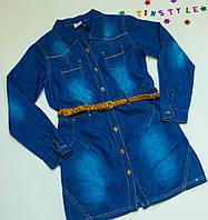 Модная джинсовая рубашка-платье на девочку  рост  140-146 см
