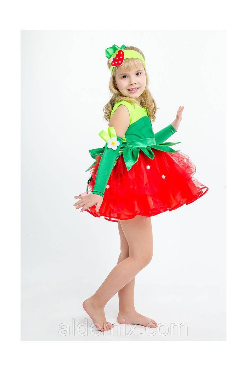 """""""Клубничка"""" детский карнавальный костюм для девочки, фото 1"""