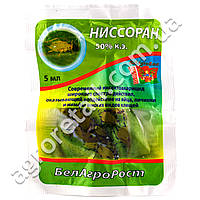 Белагророст Ниссоран 50% к.э 5 мл
