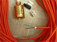 Оранжевый тканевой провод 2х0,5, фото 1