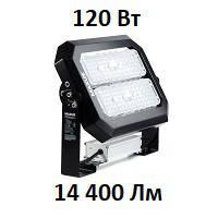 Модульный LED прожектор Maxus Combee Flood 120 Вт 14400 Lm светодиодный IP68