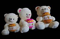 """Мягкая игрушка  """"Ведмідь з бочкою"""" 33см 1326"""