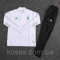 Костюм тренировочный Реал Мадрид белый