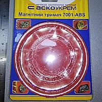 7001ABS магнітний тримач (пластикова тарілка), d108мм / 7001ABS магнитный держатель(пластиковая тарелка),d108