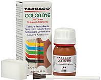 Краситель для гладкой кожи и текстиля Tarrago Color Dye 25 мл цвет коньяк (49)