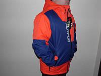 Мужская горнолыжная мембранная непромокаемая ветрозащитная. Для спорта и повседневной жизни