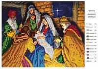 """Схема для частичной вышивки бисером """"Рождение Христа"""""""