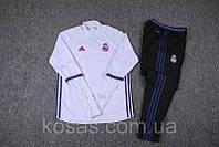 Костюм тренировочный Реал Мадрид белый сезон 16-17