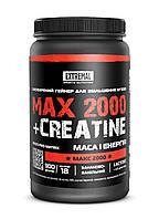 EX МАКС 2000 900 грамм