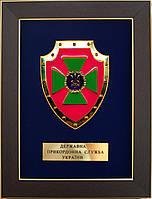 "Плакетка с гербом ""ГПСУ"""