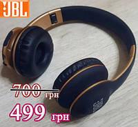 Новые Беспроводные Bluetooth наушники JBL Everest S300!